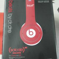 Buy cheap Low frequency sole headphone with b logo for iphone/ipod/pad(moshinyel) product