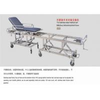Buy cheap SS StructureTransfer Connecting Stretcher  Height-adjustable For OT Room from wholesalers