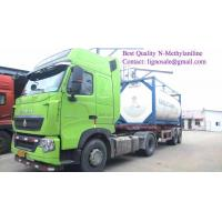 China N-METHYLANILINE GASOLINE OCTANE BOOSTER, PURITY 95%,98%,99% on sale