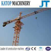 China factory supply TC5008B 4T load 50m boom tower crane with good price
