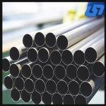 Buy cheap 2018 hot sale pure titanium and  titanium alloy tube price per kg manufacturer product