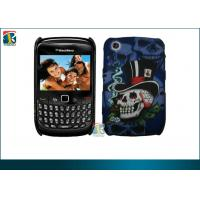 Buy cheap 4c Colorful Printing Hard Plastic Case / Protective Case For Blackberry Curve 8520 product