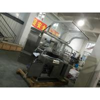 China Medical Consumables Pharmaceutical Packaging Machines100-150 Bags / Min Packing on sale