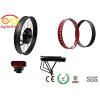 Buy cheap Haitian Type Battery Fat Tire Electric Bike Conversion Kit With Twist Throttle product