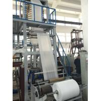 Buy cheap High Speed PE Film Blowing Machine ABA Three Layer Co - Extrusion product