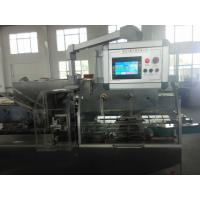 Buy cheap Touch Screen Automatic Cartoning Machine High Speed PLC Control System product