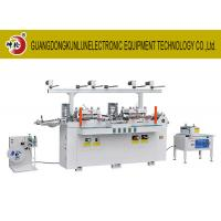 Buy cheap 4 KW Automatic Die Cutting Machine Flatbed Die - cutting / Hot Foil Stamping Machine product