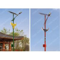Buy cheap Road Solar Powered Outside Lights , 4000k Solar Powered Led Garden Lights product