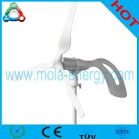 Buy cheap Good Looking Wind Turbine Generator product
