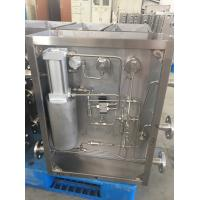 Buy cheap Pipeline Flowing Closed Loop Sampling Systems 5Mpa High Pressure Sampled product