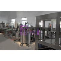 Buy cheap Roller Type PET Bottle Sorting Machine For Carbonated Soft Drink / Juice product
