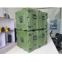 Buy cheap plastic tool case mold for rotational molding product