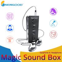 Buy cheap Karaoke Baby Sound Earphone Voice Chat Talking Singing for Game Voice Mobile Phone Call VPP Skype Snapchat Noise Cancel product
