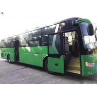 Buy cheap 310HP Golden Dragon Used Coach Bus Big Luggage With 54 Seats 2015 Year product