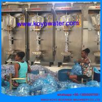 Quality Anhui KOYO beverage water juice liquid packing machine spare parts for sale