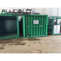 Buy cheap Babyleaf / Diced Vegetables Vacuum Cooling Equipment , Asparagus / Mushroom Pre Cooling System product
