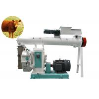 Buy cheap Cattle Pig Chicken Animal Feed Pellet Machine With High Productive Efficiency product