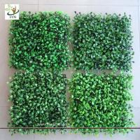 UVG GRS02 UV protected green plastic grass panels faux boxwood for
