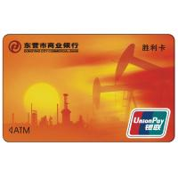 Buy cheap China UnionPay Card / Magnetic-stripe Card with PBOC2.0 Application product