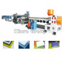 Buy cheap PP Hollow/Corrugated Sheet Extrusion Production Line product