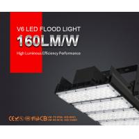 Buy cheap 500W 400W 300W 600W 1000W Modular LED Flood Lights IP66 Outdoor Football Tunnel from wholesalers