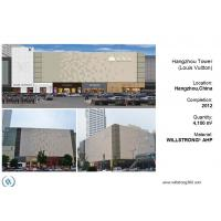 Buy cheap Ultra Thin Aluminum Honeycomb Panel With 4mm Whole Thickness Hot Insulation product