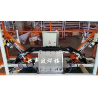 Buy cheap Robot Ultrasonic Welding is Widely Used in Automotive Industry from wholesalers
