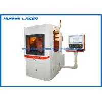 Buy cheap 600mm * 600mm Dynamic CO2 Laser Marking Machine With Enclosed Cover product