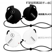 Buy cheap Superb Sound v3.0 HIFI stereo bluetooth headset with fm radio for HTC , Samsung , LG product