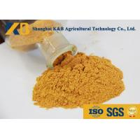Buy cheap Yellow Color Fish Meal Powder 4.5% Max Salt And Sand Animal Protein product