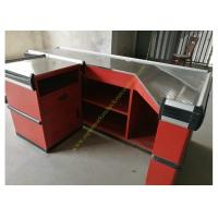 Buy cheap Retail Mechanical Shop Check Out Stand Rotary Fashion Handy Cash Counter from Wholesalers