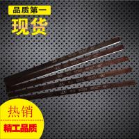 Buy cheap High Hardness Square Type HSS Tool Bit product