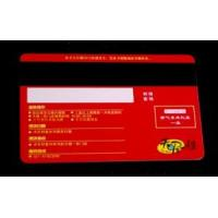 Buy cheap Printing Hico 2750oe Magnetic Stripe PVC Loyalty Card product