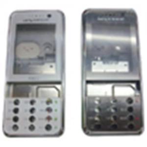 Buy cheap LG VX8600 Housing product