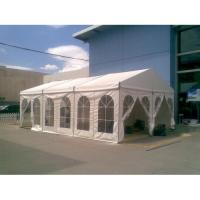 Buy cheap outdoor tent|outdoor tent canopy|outdoor tent rental|outdoor canopy | canopy tent from Wholesalers