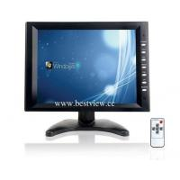 Buy cheap 10.4 Inch CCTV LCD Monitor product