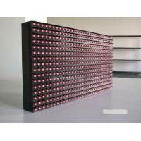 Buy cheap smd 1R1G1B 3in1 P5.2 indoor SMD super slim led display screen product