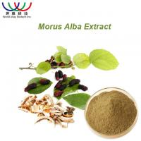 Buy cheap Food Grade Morus Alba Root Extract , Organic Mulberry Leaf Extract For Skin Lightening product