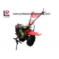 Buy cheap CE ISO9001 1300 rpm 5.5HP Diesel Mini Tiller Farm Cultivator Agricultural Machinery And Equipment from Wholesalers