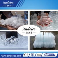 China High Quality  3Tons Commercial Flake Ice Machine for Sale and Land on sale
