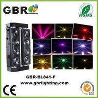 Buy cheap Profissional led spider moving head 8pcs 120W DMX Sound Active , dj moving head lights from Wholesalers