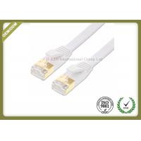 Buy cheap FTP / SFTP Shielded Network Patch Cable White Cat6 Ethernet Patch Cable product