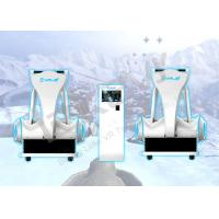 Buy cheap LEKE Skiing 9D VR Machine , Virtual Snow Ski Simulator For Multiplayer Racing product