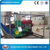 Buy cheap Diesel Engine Small Animal Feed small wood pellet mill Machine With CE Certification product