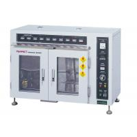 Buy cheap High Temperature Oven PID Microcomputer Automatic Temperature Control Calculus product