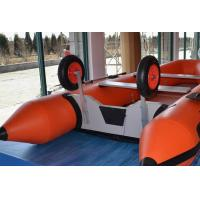 Buy cheap Size Customized Inflatable Boat Wheels , Aluminum Inflatable Dinghy Wheels For Towing product