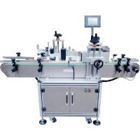 Buy cheap Round Bottle Big Stand Labeling Machine product