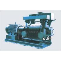 Buy cheap 2BE series liquid ring vacuum pump product
