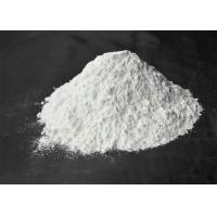 Buy cheap Building Raw Material Cellulose HPMC Tiles Thickeners White Powder product