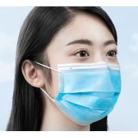 Buy cheap 3ply Disposable non woven printing mouth-muffle face mask with round earloop,Anti Virus Surgical Mask 3 Ply Medical Indo product